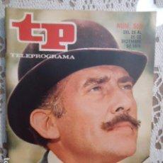 Coleccionismo de Revista Teleprograma: REVISTA TP TELEPROGRAMA Nº 559 EL VIUDO GUILLEN. Lote 133976430