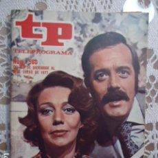 Coleccionismo de Revista Teleprograma: REVISTA TP TELEPROGRAMA Nº 560 JULIA MARTINEZ Y RICARDO MERINO. Lote 133976470