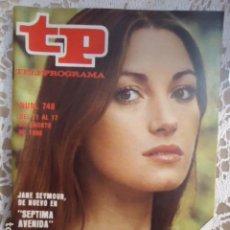 Coleccionismo de Revista Teleprograma: REVISTA TP TELEPROGRAMA Nº 749 SEPTIMA AVENIDA. Lote 134414158