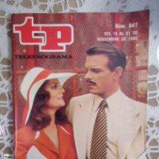 Coleccionismo de Revista Teleprograma: REVISTA TP TELEPROGRAMA Nº 867 79 PARK AVENUE. Lote 134585094