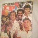 Coleccionismo de Revista Teleprograma: TP TELEPROGRAMA N 740 -DEL 9 AL 15 JUNIO 1980 - DE NUEVO VACACIONES EN EL MAR. Lote 146962706