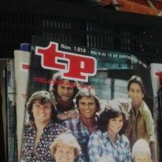Coleccionismo de Revista Teleprograma: TP TELEPROGRAMA Nº 1014 - 1985 - SIETE NOVIAS PARA SIETE HERMANOS. Lote 147001658