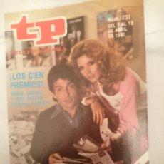 Coleccionismo de Revista Teleprograma: TP TELEPROGRAMA N 731 -DEL 7 AL 13 ABRIL 1980 -LOS CIEN PREMIOS - MARIA JIMENEZ - JOSE SANCHO. Lote 147003162