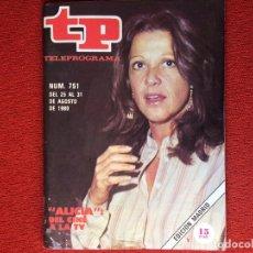 Coleccionismo de Revista Teleprograma: REVISTA TP 751 SERIE ALICIA 1980. Lote 150521450