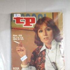 Coleccionismo de Revista Teleprograma: TP-TELEPROGRAMA. Lote 151068906