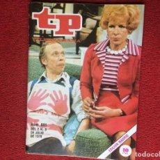 Coleccionismo de Revista Teleprograma: REVISTA TP 691 LOS ROPER 1979 TELEPROGRAMA . Lote 160267470
