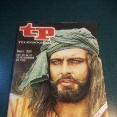 Coleccionismo de Revista Teleprograma: TP.AÑO 1976.NUMERO 554.. Lote 161751702