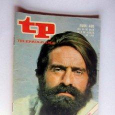 Coleccionismo de Revista Teleprograma: TP TELEPROGRAMA 486 DEL 28 –3 AGOSTO 1975 – QUADRA SALCEDO – COMO NUEVO. Lote 171742707