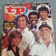 Coleccionismo de Revista Teleprograma: TELEPROGRAMA Nº 740 AÑO 1980 - DEL 9 AL 15 DE JUNIO - PORTADA VACACIONES EN EL MAR - ESCASO. Lote 171787429