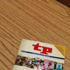 Coleccionismo de Revista Teleprograma: TP: 25 ANIVERSARIO. Lote 173436849