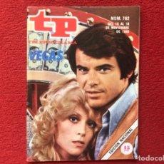 Coleccionismo de Revista Teleprograma: TP 762 SERIE VEGAS 1980. Lote 178328216