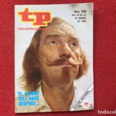 Collectionnisme de Magazine Teleprograma: TP 989 FERNANDO FERNÁN GÓMEZ EL PÍCARO 1985. Lote 178328950