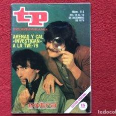 Coleccionismo de Revista Teleprograma: REVISTA TP 714 ELOY ARENAS MANOLO CAL EXTRA 1979. Lote 178343891