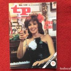 Coleccionismo de Revista Teleprograma: REVISTA TP 1030 CONCHA VELASCO 1986. Lote 178560975