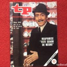 Coleccionismo de Revista Teleprograma: REVISTA TP 894 LÓPEZ VAZQUEZ 1983. Lote 178568883