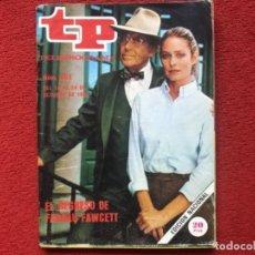 Coleccionismo de Revista Teleprograma: REVISTA TP 863 FARRAH FAWCETT 1982. Lote 178584921