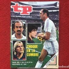 Coleccionismo de Revista Teleprograma: REVISTA TP 868 MUNDIAL FÚTBOL ESPAÑA 1982. Lote 178585691