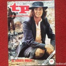 Coleccionismo de Revista Teleprograma: REVISTA TP 975 1984. Lote 178795377
