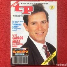 Coleccionismo de Revista Teleprograma: REVISTA TP 1281 CARLOS MATA 1990. Lote 178931940