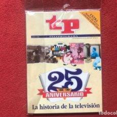 Coleccionismo de Revista Teleprograma: REVISTA TP ESPECIAL 25 ANIVERSARIO SIN NÚMERO 1991. Lote 178946685