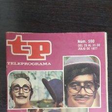 Coleccionismo de Revista Teleprograma: REVISTA TP TELEPROGRAMA Nº 590 - UN, DOS, TRES DE VACACIONES. EDICIÓN CANARIAS.. Lote 184043765