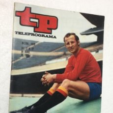Coleccionismo de Revista Teleprograma: FÚTBOL JUGADOR GALLEGO TP 159 AÑO 1969 ORIGINAL ANTIGUO. R80. Lote 184461321
