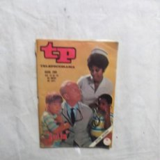 Coleccionismo de Revista Teleprograma: REVISTA TP TELEPROGRAMA Nº 266 DEL 10 AL 16 DE MAYO DE 1971 SERIE JULIA . Lote 194615316