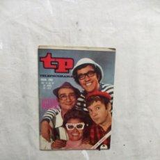 Coleccionismo de Revista Teleprograma: REVISTA TP TELEPROGRAMA Nº 263 DEL 19 AL 25 DE ABRIL DE 1971 ANTENA INFANTIL . Lote 194619440