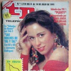 Coleccionismo de Revista Teleprograma: TP TELEPROGRAMA Nº 1318 JULIO DE 1991 - VICKY LARRAZ. Lote 199081827