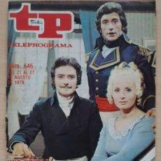 Coleccionismo de Revista Teleprograma: TELEPROGRAMA Nº 646 LA FERIA DE LAS VANIDADES (1978). Lote 199700221