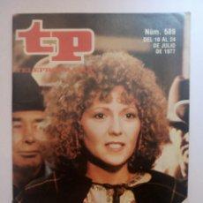 Coleccionismo de Revista Teleprograma: REVISTA TP TELEGRAMA NUMERO 569 BRENDA VACCARO EN SHARA. Lote 199751250
