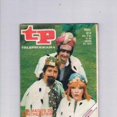 Coleccionismo de Revista Teleprograma: TELEPROGRAMA NUMERO 614 ENERO 1978 LOS MAGOS DE SANCHEZSTEIN. Lote 209367115