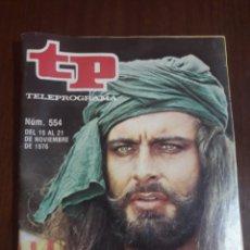 Colecionismo da Revista Teleprograma: TELEPROGRAMA TP NÚMERO 554 (1976). Lote 218220342