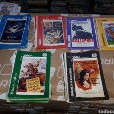 Coleccionismo de Revista Teleprograma: LOTE DE MÁS DE 630 CARÁTULAS CINTA VÍDEO REVISTA TP GOONIES, STAR WARS, SUPERMAN, EWOKS. Lote 231717910