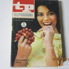 Coleccionismo de Revista Teleprograma: REVISTA TP TELEPROGRAMA Nº 26 GIOVANNA RALLI. Lote 238286400