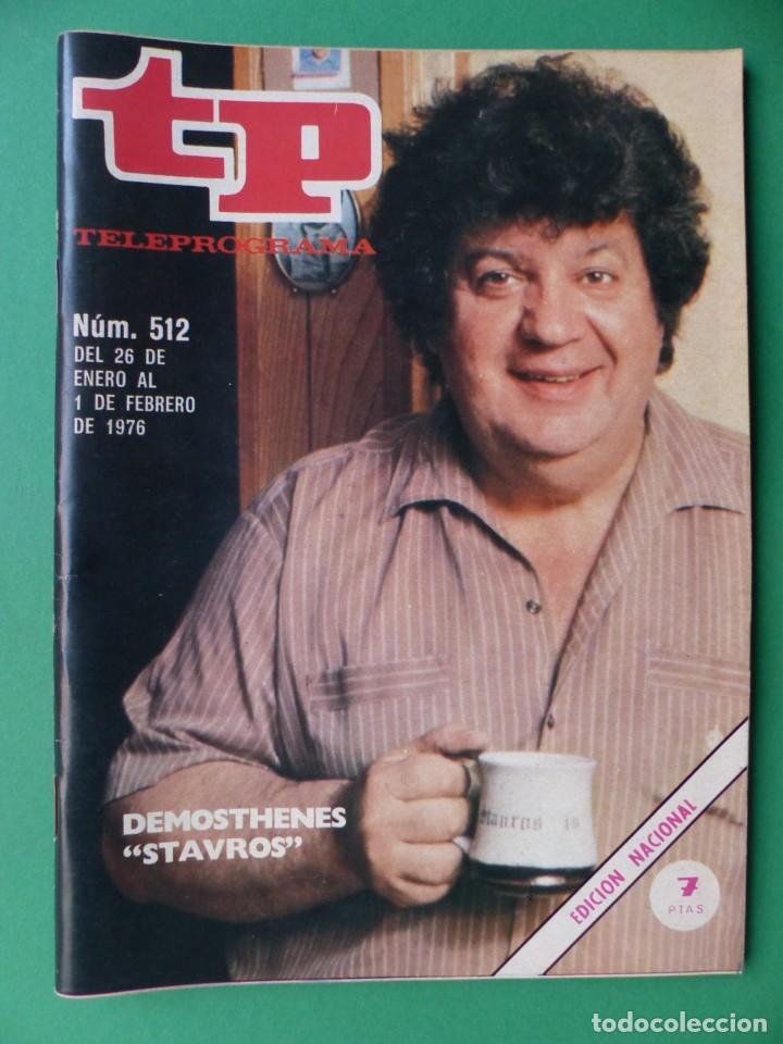 Coleccionismo de Revista Teleprograma: TP TELEPROGRAMA - 24 REVISTAS AÑOS 1970-1976-1977 - VER FOTOS ADICIONALES - Foto 8 - 242060740