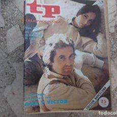 Coleccionismo de Revista Teleprograma: TP Nº 923, 1983, ANA BELEN Y VICTOR MANUEL. Lote 244001670