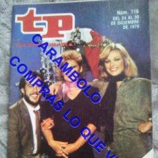 Coleccionismo de Revista Teleprograma: 716 APLAUSO SILVIA TORTOSA TP TELEPROGRAMA REVISTA U35. Lote 246074685