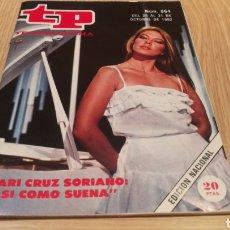 Coleccionismo de Revista Teleprograma: TP TELEPROGRAMA - N ° 864 OCTUBRE 1882 - MARI CRUZ SORIANO. Lote 252849785