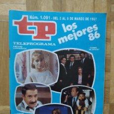 Coleccionismo de Revista Teleprograma: REVISTA TP TELEPROGRAMA 1091 ALASKA LA BOLA DE CRISTAL ALFREDO LANDA AMPARO LARRAÑAGA MACARIO MILA. Lote 268953279