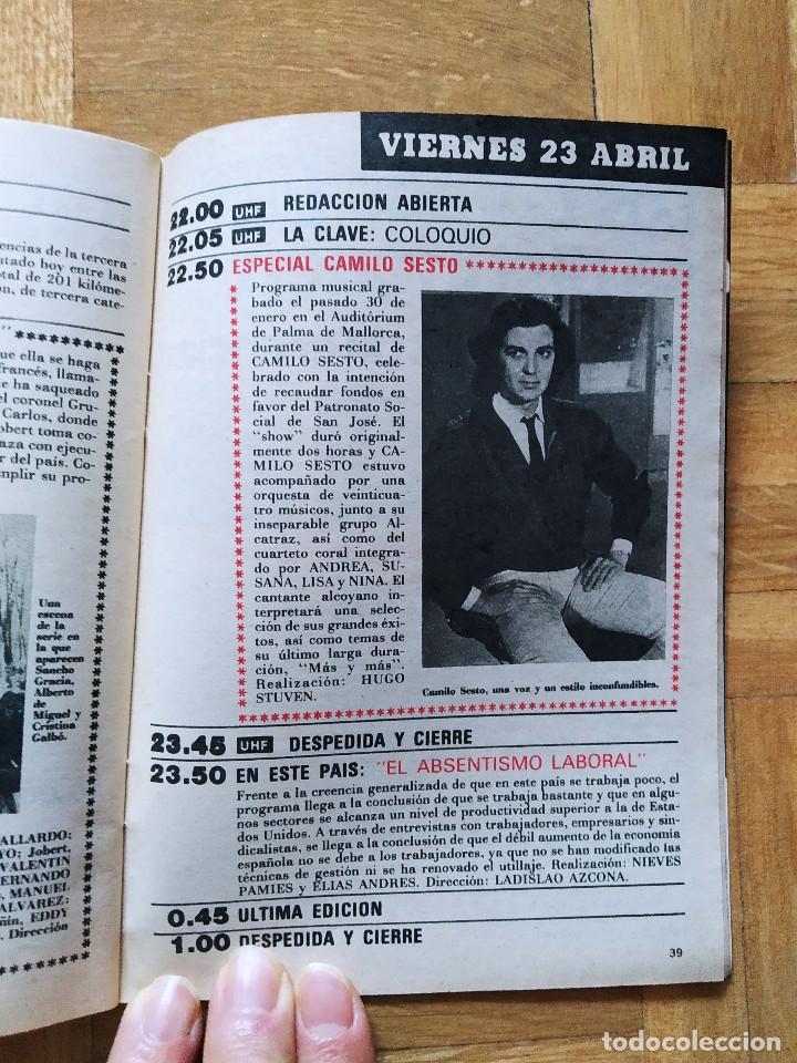 Coleccionismo de Revista Teleprograma: REVISTA TP TELEPROGRAMA 837 CAMILO SEXTO. LUCIA EN EUROVISION. VER FOTOS - Foto 2 - 269046423