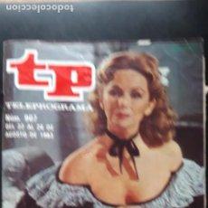 Coleccionismo de Revista Teleprograma: 1 TELEPROGRAMA ** TP ...MARIANA PINEDA ** DE MADRID - Nº 907 .. DEL 22 AL 28 AGOSTO 1983-. Lote 269613578