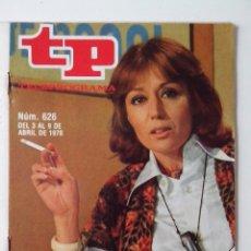 Coleccionismo de Revista Teleprograma: REVISTA TP TELEPROGRAMA AÑO 1978 Nº 626 ROSA MARIA MATEO. Lote 277136423