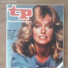 Coleccionismo de Revista Teleprograma: REVISTA TP, TELEPROGRAMA, NUM 682, AÑO 1979, FARRAH UN ANGEL QUE SE VA. Lote 278830858