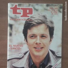 Coleccionismo de Revista Teleprograma: REVISTA TP TELEPROGRAMA Nº 689 AÑO 1979. EL NUEVO SANTO. Lote 278832448