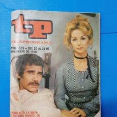 Coleccionismo de Revista Teleprograma: TP 659 197. Lote 287798703