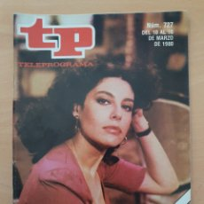 Coleccionismo de Revista Teleprograma: TP 727 AÑO 1980 CHARO LÓPEZ. Lote 287864938