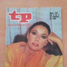 Coleccionismo de Revista Teleprograma: TP 723 AÑO 1980 MÓNICA RANDALL. Lote 287865623