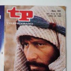 Coleccionismo de Revista Teleprograma: REVISTA TP TELEPROGRAMA AÑO 1984 Nº 941 PETER STRAUSS EN MASADA. Lote 288092223