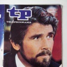 Coleccionismo de Revista Teleprograma: REVISTA TP TELEPROGRAMA AÑO 1984 Nº 947 JAMES BROLIN EN HOTEL. Lote 288093293